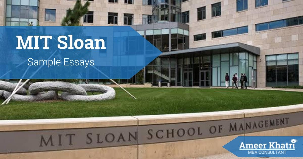 MIT Sloan Sample Essays
